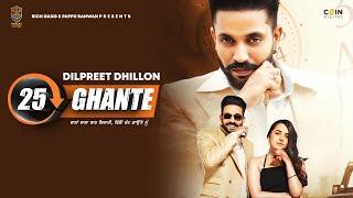 25 Ghante Lyrics In Hindi