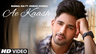 Ae Kaash Lyrics In Hindi