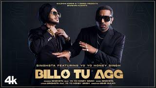 Billo Tu Agg Lyrics In Hindi