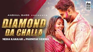 Diamond Da Challa Lyrics In Hindi