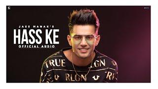 Hass Ke Lyrics In Hindi