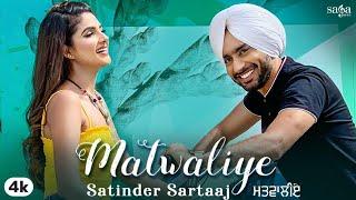 Matwaliye Lyrics In Hindi