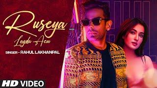 Ruseya Lagda Aen Lyrics In Hindi
