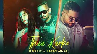 Thaa Karke Lyrics In Hindi