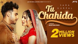 Tu Chahida Lyrics In Hindi