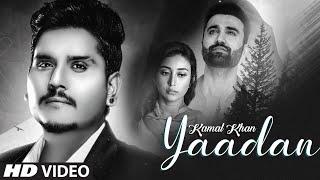 Yaadan Lyrics In Hindi