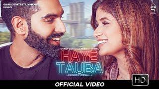Haye Tauba Lyrics In Hindi