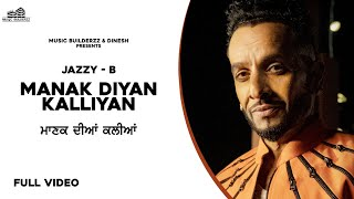 Manak Diyan Kalliyan Lyrics In Hindi