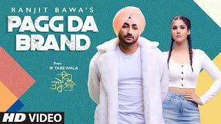 Pagg Da Brand Lyrics In Hindi
