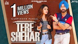 Tere Shehar Lyrics In Hindi