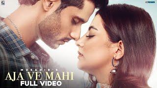 Aja Ve Mahi Lyrics In Hindi