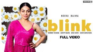 Blink Lyrics In Hindi