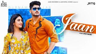 Jaan Lyrics In Hindi