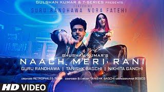 Nach Meri Rani Lyrics In Hindi