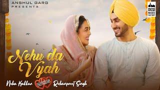 Nehu Da Vyah Hindi Lyrics