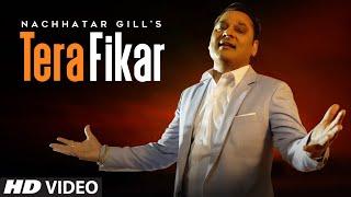 Tera Fikar Lyrics In Hindi