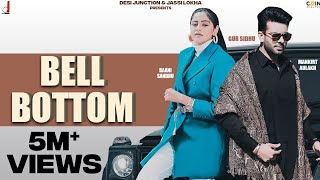 Bell Bottom Lyrics In Hindi