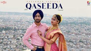 Qaseeda Lyrics In Hindi