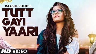 Tutt Gayi yaari Lyrics in hindi