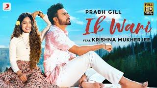 Ik Wari Lyrics In Hindi