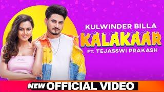 Kalakaar Lyrics In Hindi