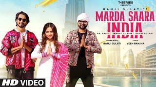 Marda Saara India Lyrics In Hindi