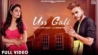 Uss Gali Lyrics In Hindi