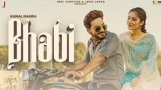 Bhabi lyrics in hindi