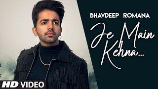 Je Main Kehna Lyrics In Hindi