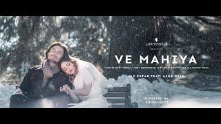 Ve Mahiya Lyrics In Hindi
