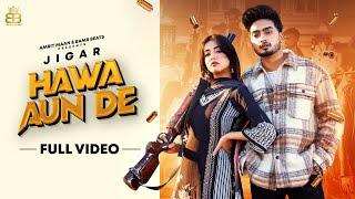 Hawa Aun De Lyrics Hindi