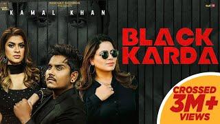 Black Karda Lyrics In Hindi