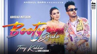 Booty Shake Lyrics In Hindi