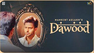 Dawood Lyrics In Hindi