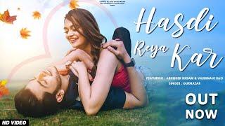 Hasdi Reya Kar Lyrics In Hindi