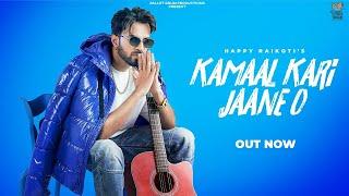 Kamaal Kari Jaane O Lyrics In Hindi