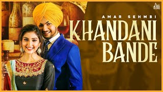 Khandani Bande Lyrics In Hindi