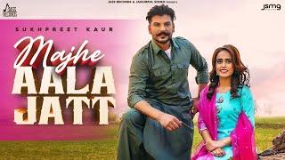 Majhe Aala Jatt Lyrics In Hindi