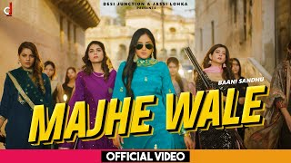 Majhe Wale Lyrics In Hindi