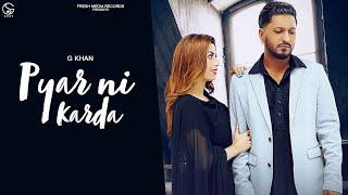 Pyar Ni Karda Lyrics In Hindi
