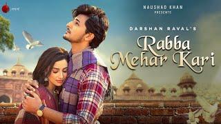 Rabba Mehar Kari Lyrics In Hindi