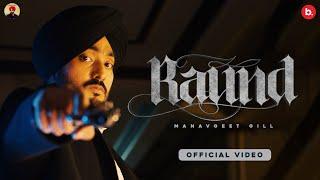 Raund Lyrics In Hindi