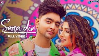 Sara Din Lyrics In Hindi