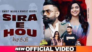 Sira E Hou Lyrics In Hindi