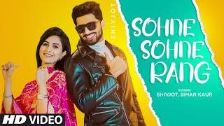 Sohne Sohne Rang Lyrics In Hindi
