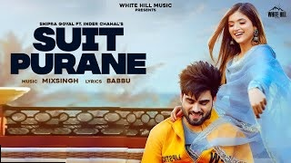 Suit Purane Lyrics In Hindi