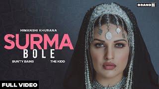 Surma Bole Lyrics In Hindi