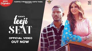 Teeji Seat Lyrics In Hindi