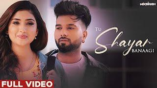 Tu Shayar Banaagi Lyrics In Hindi