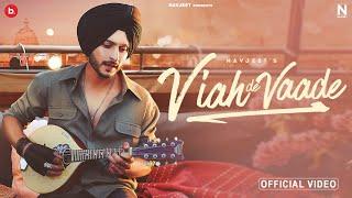 Viah De Vaade Lyrics In Hindi